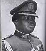 General Murtala Ramat Mohammed